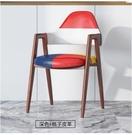 化妝椅 北歐餐椅a字椅簡約凳子家用網紅椅子靠背化妝餐廳奶茶店桌椅組合 晶彩 99免運LX