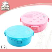菲姐雙層隔熱餐盒防漏便當盒圓型1.2L密封保鮮盒-大廚師百貨