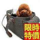寵物包輕便大方-寵物外出專用多功能女包包2色57u3【時尚巴黎】