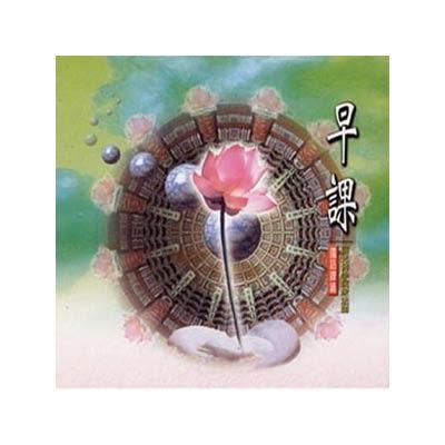 88001-早課CD