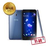 【福利機】HTC U11 128G 中古機 二手機 展示機