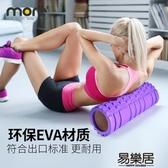健身泡沫軸瑜伽柱狼牙棒肌肉放鬆泡沫滾軸