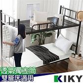 【2軟床】可以凹的床│10CM超薄 獨立筒床墊 單人床墊3尺 KIKY 學生床墊 Europe 雙層床 上下鋪床墊