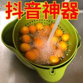 洗菜盆瀝水籃洗水果洗菜籃子塑料廚房淘米客廳創意家用水果盤