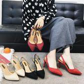 優惠兩天尖頭單鞋女細跟高跟鞋子2018新款女涼鞋淺口一字扣仙女的鞋復古夏