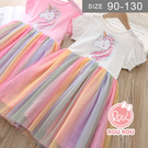 零碼出清不退換~韓版女童洋裝。ROUROU童裝。夏女童中小童獨角獸彩虹裙洋裝 0226-216