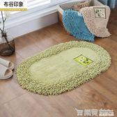 地毯-綠色橢圓形進門地墊門口玄關腳墊臥室地毯衛浴衛生間吸水墊 LM々樂買精品