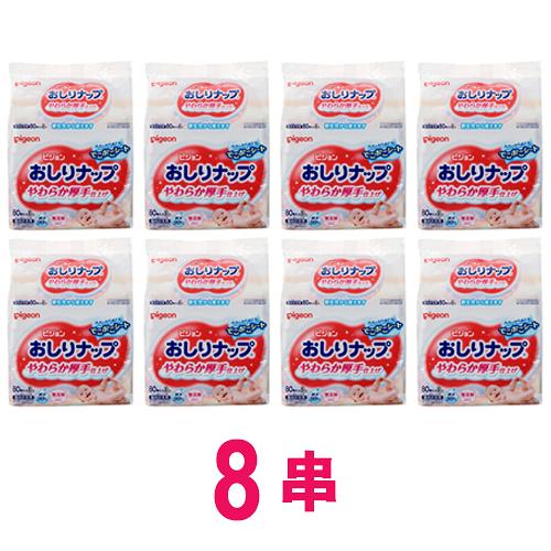 Pigeon 貝親 加厚型純水濕巾80抽(3包入)*8串超值組(24包)[衛立兒生活館]