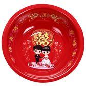 婚慶搪瓷喜慶用品紅色結婚臉盆新娘婚慶嫁妝