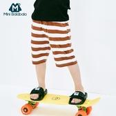 男童夏季中褲夏新款兒童短褲條紋休閒褲子短款 潮流衣舍