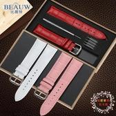 錶帶比握特皮質錶帶女 手錶帶女款錶鍊配件紅色粉色白色14 16mm代用dw【限時八折】