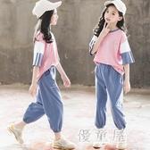 運動休閒短袖女童套裝 夏裝2020新款童裝女洋氣夏裝兩件套時髦 BT21155『優童屋』
