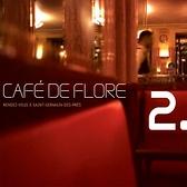 花神咖啡館2