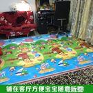 夏季大號嬰兒童客廳鋪墊寶寶鋪地泡沫地墊小孩地板爬行墊臥室家用QM『櫻花小屋』