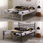 【水晶晶家具/傢俱首選】 JF8102丹尼5呎雙人鐵床~~黑白雙色可選