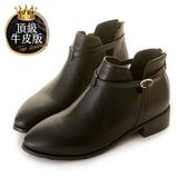 amai頂級牛皮-《Doris朵莉絲》雙V側開細帶踝靴 黑