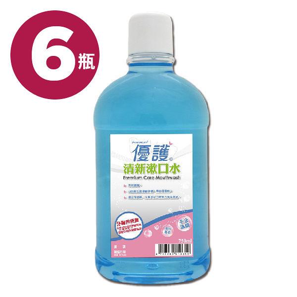 優護 清新漱口水 (750ml,6瓶)【杏一】