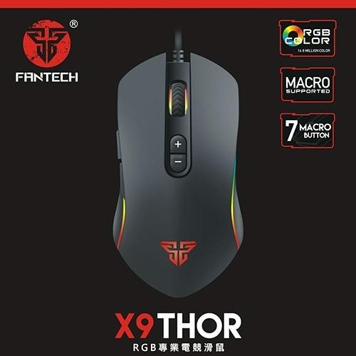 FANTECH X9 RGB燈效專業電競遊戲滑鼠 四檔變速/4800dpi分辨率/7個自定按鍵/RGB燈效