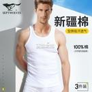 背心 男士背心100%純棉夏季彈力緊身運動潮新疆棉棉白色打底汗衫