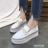 休閒樂福鞋女韓版厚底內增高一腳蹬女鞋鬆糕單鞋百搭學生鞋  朵拉朵衣櫥