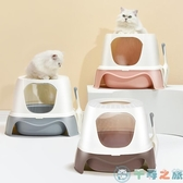 貓砂盆全封閉抽屜式貓屎盆貓廁所貓咪用品【千尋之旅】