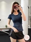 運動健身上衣女短袖女緊身彈力修身顯瘦健身房訓練瑜伽【大碼百分百】