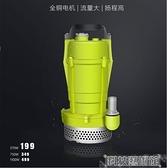 抽水機 12V48V60V直流水泵電瓶車電動車家用農用抽水機抽水泵潛水泵  DF 交換禮物