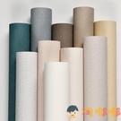 簡約墻紙日式亞麻布紋臥室客廳餐廳背景墻防水【淘嘟嘟】