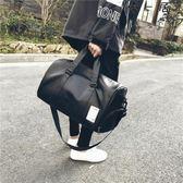 短途旅行包男出差手提包女大容量旅行袋