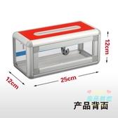 名片盒 透明請賜名片盒會展展銷名片投遞箱卡片收集創意大容量收納 4色