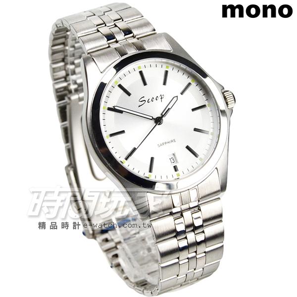 mono Scoop 簡約時刻精美時尚腕錶 男錶 防水手錶 日期視窗 不銹鋼 ZSB1215白大