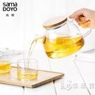 尚明玻璃茶壺耐高溫水壺泡茶壺煮茶過濾茶具套裝花茶壺家用玻璃壺 小時光生活館