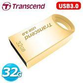 Transcend 創見 JetFlash 710 32GB USB3.0 隨身碟 鋅合金防水抗震碟 (奢華金)