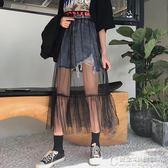 春夏女裝韓版中長款時尚百搭網紗拼接破洞高腰毛邊牛仔半身裙長裙 概念3C旗艦店