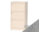 {{ 海中天休閒傢俱廣場 }} F4 摩登時尚 置物櫃系列 32-A W316D白橡木三門置物櫃