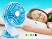 usb小電風扇迷你可充電辦公室桌面學生宿舍床上便攜隨身夾台電扇