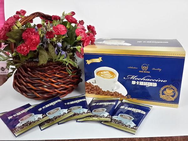 (限定 全家取貨付款)品皇 四合一 摩卡奇諾咖啡 量販盒裝  38gX68入/盒