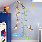 幼兒園墻壁裝飾兒童房臥室可移除墻紙貼畫卡...