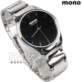 mono 馬鞭草系列 簡約圓錶 藍寶石水晶 不銹鋼帶 黑色 男錶 Z3199黑釘大