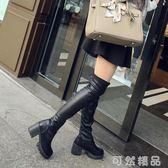 膝上靴長筒靴子女冬款新款平底復古內增高顯瘦高筒彈力女靴   聖誕節快樂購