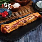 手工低溫燻五花肉條 (600G/包) 【日安良食】