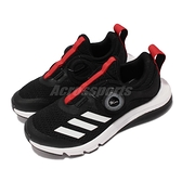 adidas 童鞋 ActiveFlex Boa K 黑 白 旋鈕設計 無鞋帶 中童鞋 愛迪達 【ACS】 FZ5055