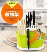 筷子筒家用筷子架掛式塑料筷子籠多功能置物架瀝水廚房筷子收納盒【中秋節狂歡搶購】