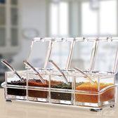 調味罐廚房用品調料鹽佐料組合家用收納塑料盒mj6689【野之旅】