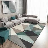 地毯 客廳臥室茶幾地墊家用免洗沙發床邊毯大面積滿鋪房間全鋪(聖誕新品)