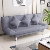 沙發小戶型出租房可折疊沙發床兩用臥室簡易沙發客廳懶人經濟型 【雙十同慶 限時下殺】