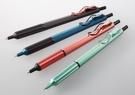 UNI 日本三菱 JETSTREAM EDGE SXN-1003-38 0.38mm 原子筆