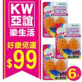 迷你潔牙線 30M 2入3組|潔牙 齒間清潔 外出攜帶 便攜 台灣製