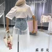 牛仔拼接網紗短裙
