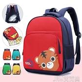 幼稚園書包3-6歲書包可愛小老虎兒童背男女孩輔導培訓班logo印字 快速出貨